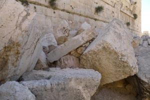 western-wall-excavations-destruction-2